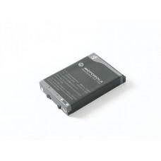 Motorola ES400 Spare Standard Battery Pack